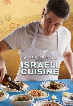 In search of israeli cuisine youtube for Cuisine americaine film youtube
