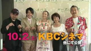 予告編30秒、90秒に加えて主演の坂井真紀さんや西島隆弘さん(AAA)、藤竜...