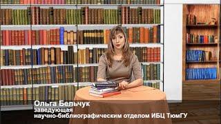 Книжная полка   136 выпуск