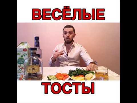 славится армянский тост поздравление с днем рождения раз