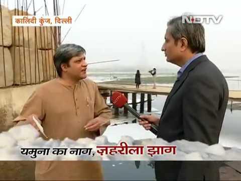 prime time ravish kumar - yamuna pollution issue