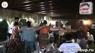 Изучаем греческий танец Сиртаки
