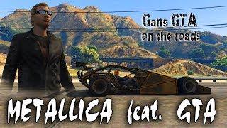 METALLICA feat. GTA   Gang GTA on the roads. Банда ГТА. Free