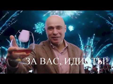 Артамонов назвал липчан ИДИОТАМИ