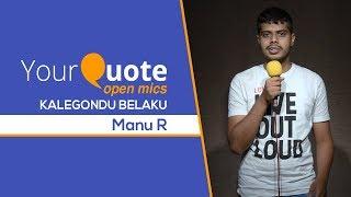 'Home Delivery' by Manu R | Kannada Stand-Up Comedy | YQ - Kalegondu Belaku 10 (Bengaluru)