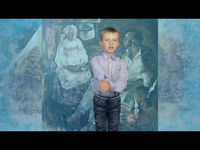 Изображение предпросмотра прочтения – КириллЧесноков читает произведение «Зимний вечер» А.С.Пушкина