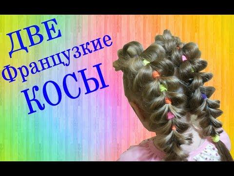 Детские прически на длинные волосы в домашних условиях своими руками по шагово