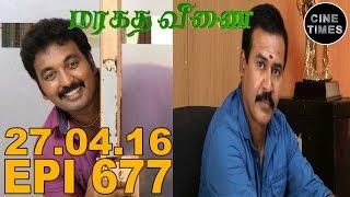 Marakatha Veenai 27.04.2016 Sun TV Serial