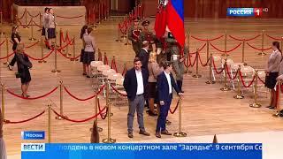Смотреть видео Сергей Собянин официально вступает в должность мэра Москвы - Россия Сегодня онлайн
