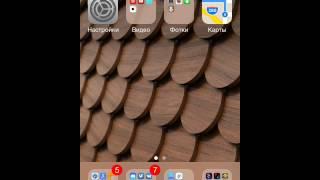 Как скачивать на IOS 7  приложения из AppStore бесплатно!)