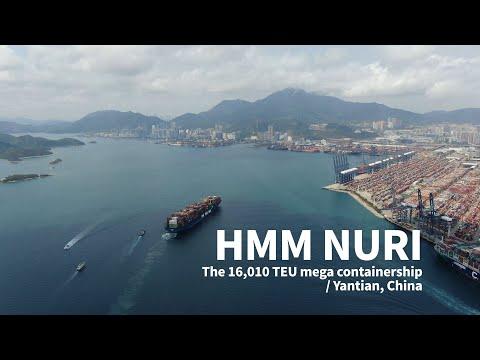 HMM - Maiden Voyage of 16K 'HMM Nuri' 2. Yantian