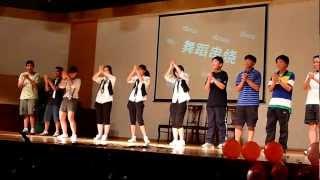 爱 (Ai) - Xiao Hu Dui (Little Tigers) W/ LYRICS+SIGN LANGUAGE DANCE
