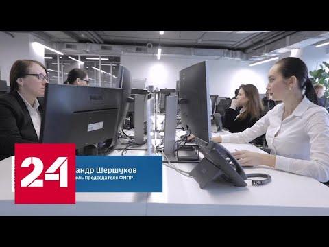 Александр Шершуков: мы выступаем за сокращение рабочих часов при сохранении уровня зарплаты - Росс…
