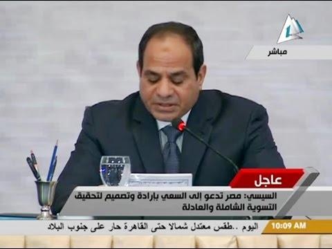 الرئيس السيسى يوجه رسالة خاصة للشعب الاسرائيلى وحكومته لوقف العنف