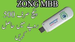 Renew PM Zong MBB Evo 20GB Package only 500