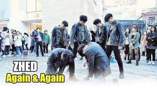 제드 (ZHED) - Again & Again (투피엠) @ 191109 홍대 거리공연 직캠 By S…