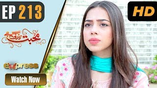 Pakistani Drama | Mohabbat Zindagi Hai - Episode 213 | Express Entertainment Dramas | Madiha