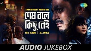 Shesh Boley Kichu Nei - All Songs | Aguner Parashmoni | Ekhane | Shesh Boley Kichu | Tumi Chole gele