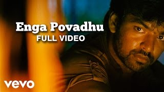 Vaamanan - Enga Povadhu Video | Jai, Priya Anand | Yuvan
