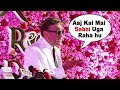 Jackie Shroff's Funny Moments With Media Reporters At Lux Golden Rose Awards 2017