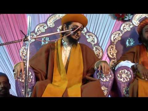 Peere Tariqat Hazrat Syed Ahmad Ashraf Ashrafi