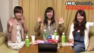 http://www.boukenou.co.jp/ JMOちゃんねる。2010年04月23日放送ダイジ...