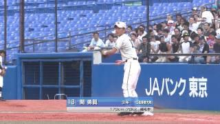 2013夏の高校野球【修徳×二松学舎大付】東東京大会決勝FULL