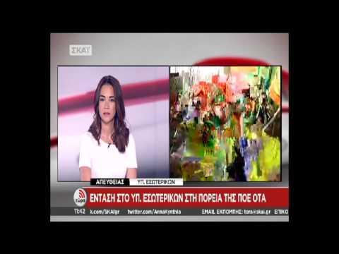 newsbomb.gr: Επεισόδια στο υπουργείο Εσωτερικών - Εργαζόμενοι των ΟΤΑ επιτέθηκαν στον Πατούλη