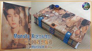 Monsta X (몬스타엑스) 다이어리 만들기 'FANTASIA X' / DIY Monsta …
