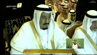 Eid-ul-Fitr Prayer in Makkah  1 Shawwal 2017/1438