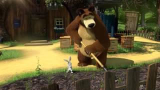 Маша и Медведь - Граница на замке (Трейлер)