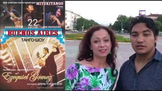 Опаздуны афиши на эту неделю) Приглашение от Танцоров и парка Гагарина(, 2016-07-21T03:18:52.000Z)