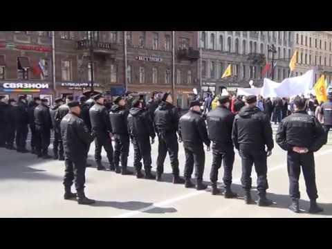 70. Первомайская демонстрация 01.05.2017, СПб, Невский проспект