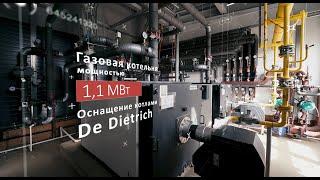 Инженерные системы в Иваново для фабрики Stellini