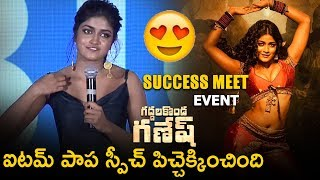Welcome to telugu entertainment tv, subscribe us : https://www./channel/ucga-1u6d09zjok4rynwii0q entertaqinment tv is a one stop solutio...