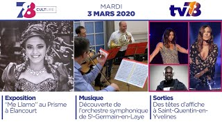 7/8 Culture. Emission du mardi 3 mars 2020