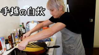 【初めての料理】人生でパスタを作った事ない人間はリアルにこんな感じになります...
