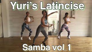 Today's ラテンサイズ Samba!! カーニバルの様な陽気なサンバは、常に身体をバウンスさせて軽快にステップを踏んで行きます。 メインコレオは少し難しいけど是非 ...