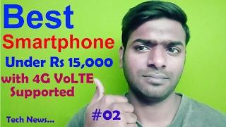Best Smartphone Upto Rs. 15000- #02 4G VOLTE, SMARTPHONE