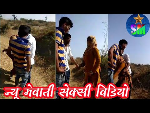 Download New sexy Rajasthani video 2021