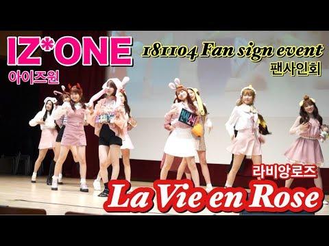 181104-IZ*ONE (아이즈원) La Vie en Rose (라비앙로즈)  Fansign event (팬사인회)