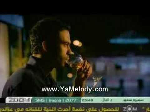 Jocker Arabic Album