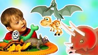 Детям про Динозавров СПАСАЕМ ТИРЕКСА Сборник 1-4 серия Мультик Яйца с Динозаврами для Детей Lion boy