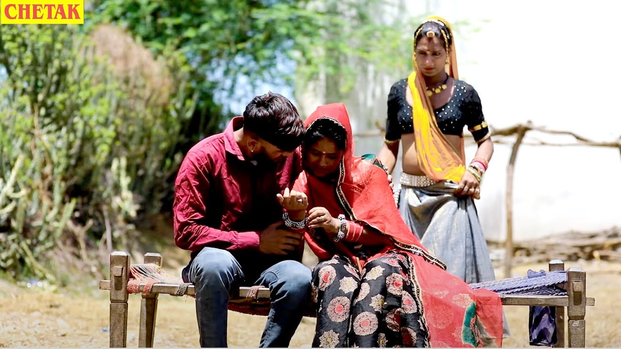 पायल रँगीली ने भँवरी देवी के सामने गैर मर्द से किया ग़लत काम , Latset Rajasthani Comedy Video 2021