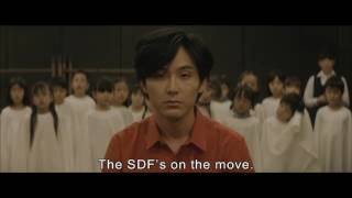 Before We Vanish (Sanpo Suru Shinryakusha) International Teaser Trailer - Kiyoshi Kurosawa Movie