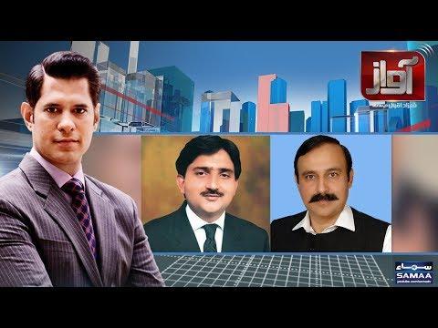 Awaz | SAMAA TV | 12 April 2018
