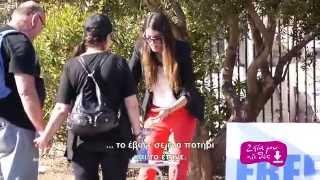 Ζήτα μου ό,τι θές επεισόδιο 01 στο Netwix.gr