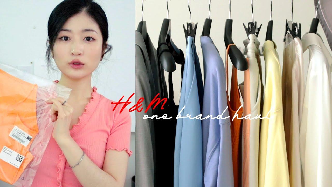 H&M 원브랜드 하울! 성공템부터 실패템까지! 봄 여름 패션하울 H&M HAUL