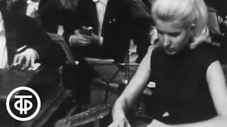 Играет оркестр русских народных инструментов ЦТ и ВР (1972)
