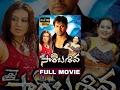 Jai Sambasiva Telugu Full Movie || Arjun, Pooja Gandhi || Perarasu || Srikanth Deva